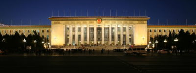 The Great Hall Of The People in Beijing, China at night