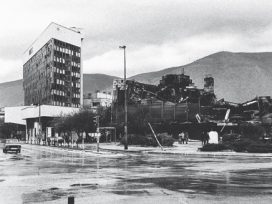 Destroyed gymnasium in Mostar