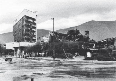 Destroyed gymnasium in Mostar