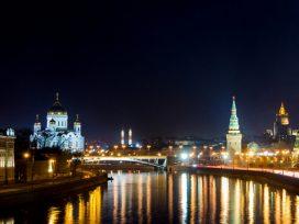 Bolshoy Moskvoretsky Bridge,