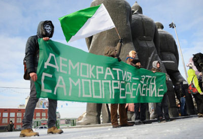 Cover for: What's in store for the Siberian movement?