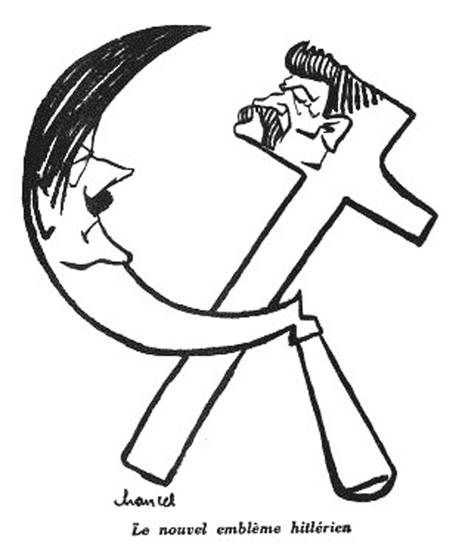 Cover for: Когда Сталин был союзником Гитлера