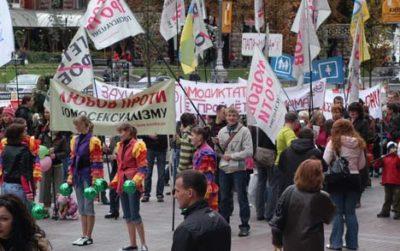 Cover for: LGBT nel Donbass: ritorno all'era sovietica
