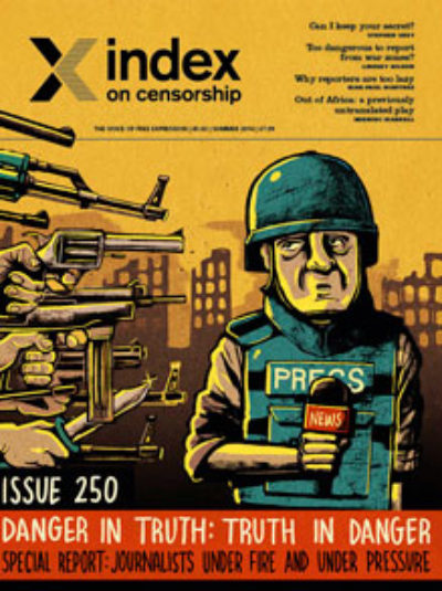 Cover for: Are ad-blockers killing the media?