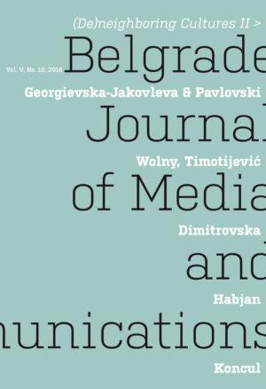 belgrade journal cover 10 2016