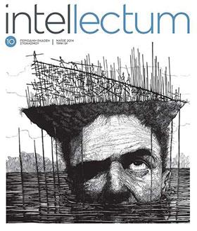 intellectum cover 10 (2014)