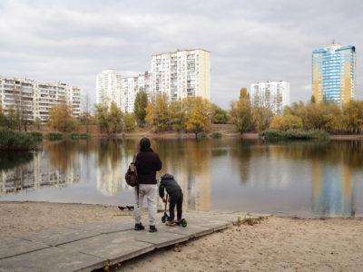 Cover for: Ordinary global brutalism: Or, made in a Ukrainian superblock