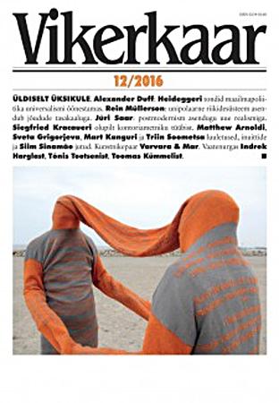 vikerkaar cover 12/2016