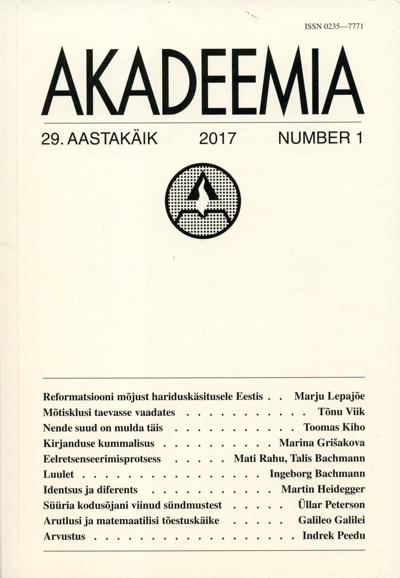 akadeemia cover 1 2017