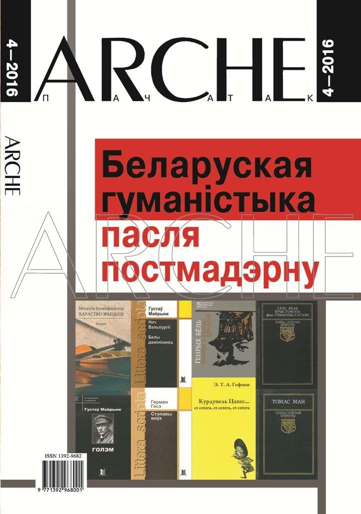 arche cover 4-2016