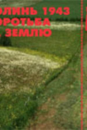 ji cover 2003