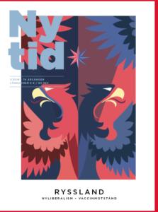 Cover of Ny Tid