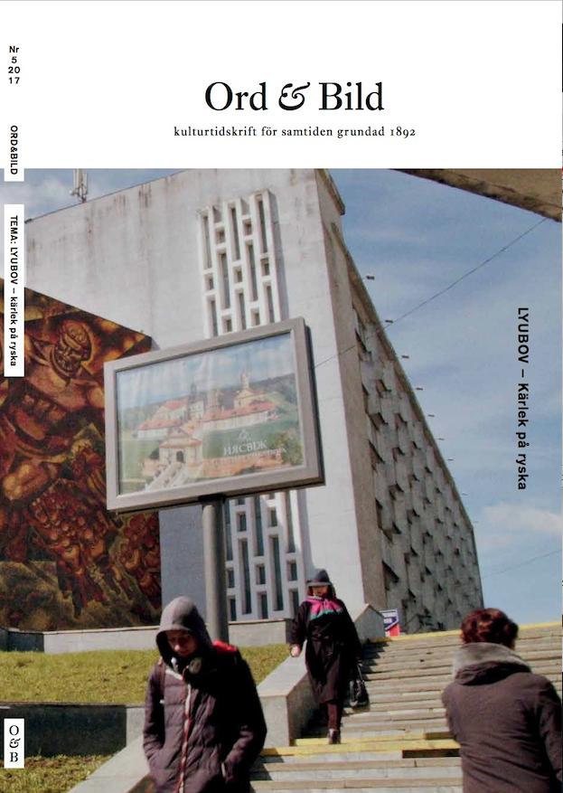 Cover of Ord&Bild