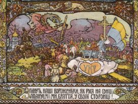Cover for: A geopolitical catastrophe for Ukraine: 1918