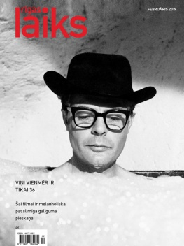 Cover of Rigas Laiks