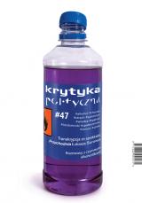 Cover of Krytyka Polityczna