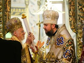 Cover for: The changing dilemmas of Ukrainian Orthodoxy
