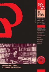 Cover of Nova Istra