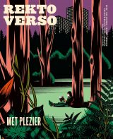 Cover of Rekto:verso