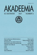 Cover of Akadeemia